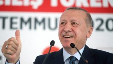 """Photo of هذا أول ما نشره أردوغان بعد انضمامه لتطبيق """"bip"""" التركي (صورة)"""