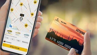 Photo of عبر بطاقة المواصلات العامة.. تفعيل الدفع الإلكتروني لسيارات الأجرة في اسطنبول