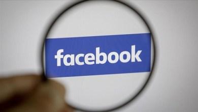 """Photo of """"فيسبوك"""" تبدأ بإجراءات تعيين ممثل لها في تركيا"""