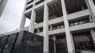 Photo of المركزي التركي يصدر قراره بخصوص معدل الفائدة