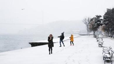 Photo of تحذيرات .. اسطنبول على موعد مع الثلوج من جديد