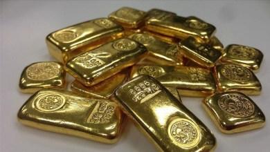 Photo of أردوغان: نهدف إلى إنتاج 100 طن سنويا من الذهب