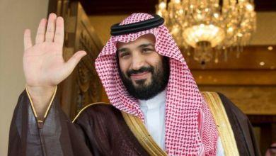 Photo of ولى العهد السعودى يخضع لعملية جراحية