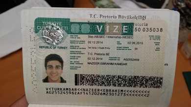 Photo of رفع التأشيرة عن السوريين الراغبين في السفر الى تركيا .. إشاعة لا حقيقة لها