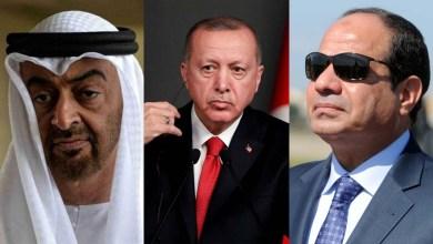 """Photo of ما هي الدولة التي من الممكن أن تكون وسيط """"مؤهل ومقبول"""" بين تركيا والإمارات ومصر"""