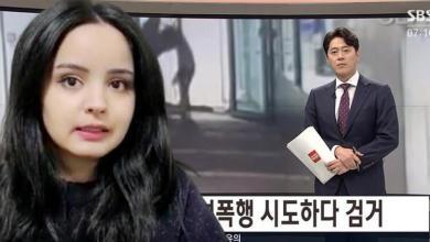 Photo of ربيعة شيرين أنقذت فتاة من الاغتصاب و وسائل الإعلام الكورية تحتفي بها