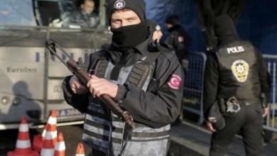 Photo of الأمن التركي يحبط هجوما بحقيبة مفخخة قدمت من الرقة