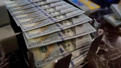 Photo of قبل قرار المركزي .. هذه أسعار صرف الليرة مقابل العملات الرئيسية و الذهب