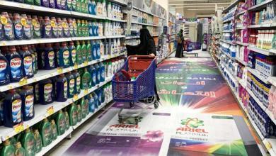 Photo of هبوط صادرات تركيا للسعودية.. وسوق سوداء لتفادي المقاطعة