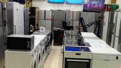 Photo of قرار جديد بشأن بيع وشراء السلع المستخدمة في اسطنبول