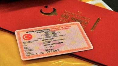 Photo of 6 أنواع للإقامة القانونية في تركيا.. تعرف عليها