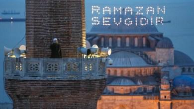 Photo of بعد 86 عاما من الإغلاق.. أول أذان إفطار من مسجد آيا صوفيا (صور)