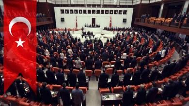 Photo of البرلمان التركي يحتفل بالذكرى الـ101 لافتتاح مقره التاريخي