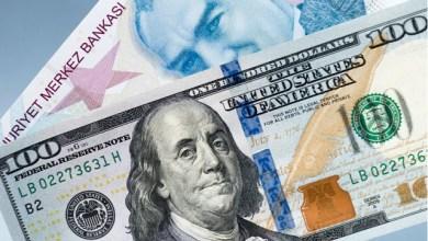 Photo of الليرة التركية تسجل 10 ليرة لكل يورو .. أسعار صرف هذه اللحظات