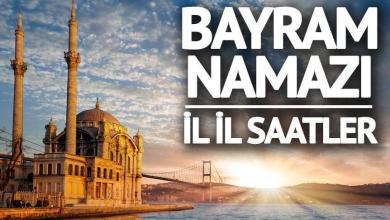 Photo of أوقات صلاة العيد في الولايات التركية 2021