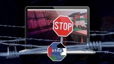 Photo of منصات تواصل اجتماعي تحذف منشورات عن أحداث القدس