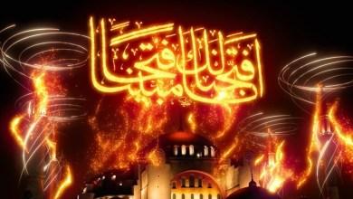 "Photo of ""آيا صوفيا"" تتوهج في ذكرى فتح إسطنبول"