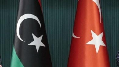 Photo of وفد تركي رفيع يزور ليبيا قبل قمة الناتو بتوجيهات من أردوغان