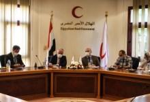 Photo of بتنسيق مع مصر.. قافلة مساعدات تركية تعبر إلى غزة الثلاثاء