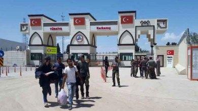 Photo of بيان هام موجه للسوريين أصحاب الجنسية المزدوجة الراغبين بالدخول لتركيا