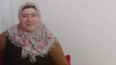 Photo of أم لستة أطفال وجدت مغطاة بالدماء في حمام منزلها