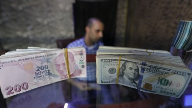 Photo of الـلــيرة الـتركيـة .. مقابل العملات الرئيسية و الذهب سعر الصرف الآن