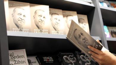 Photo of كتاب الرئيس أردوغان على رفوف المكتبات ! و هذا هو سعر البيع ..