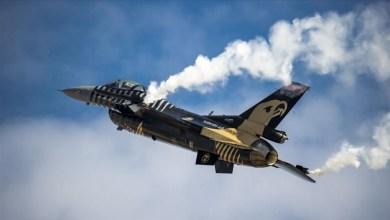 """Photo of """"نسمة"""".. طائرة جديدة للخطوط التركية تعرض في """"تكنوفيست"""""""