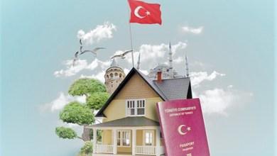 Photo of هل تصادر تركيا عقارات الأجانب ومزدوجي الجنسية؟.. هذه حقيقة القوانين التركية