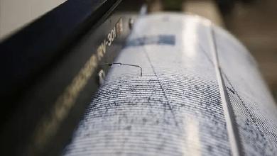 Photo of زلزال بقوة 5.7 درجات مركزه جزيرة كيرت
