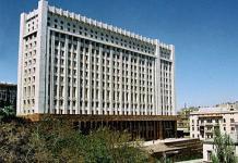Azərbaycan Respublikası Prezidentinin Administrasiyası
