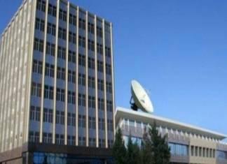 İctimai Televiziya və Radio Yayımları Şirkəti