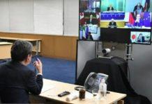 G7 ölkələrinin Xarici İşlər nazirlərinin telekonfrans formatında keçirilən ilk görüşü