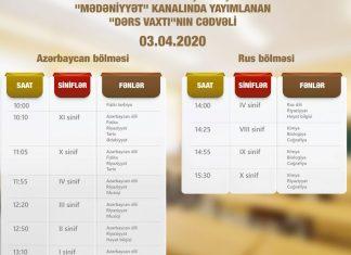 """""""Dərs vaxtı""""nın 3 aprel cədvəli"""