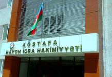 Ağstafa Rayon İcra Hakimiyyəti