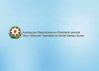 Qeyri-Hökumət Təşkilatlarına Dövlət Dəstəyi Şurası