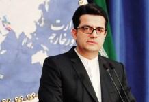 Seyid Abbas Musəvi