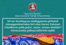 """""""Aşıq Pəri Məclisi"""" Ozan Sənətinin Təbliği İctimai Birliyi"""
