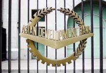 Asiya İnkişaf Bankı (ADB)