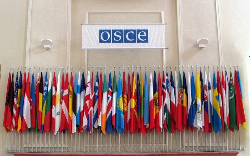 ATƏT-in Minsk qrupunun həmsədrləri bəyanat yayıblar