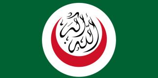 İslam Əməkdaşlıq Təşkilatı (İƏT)