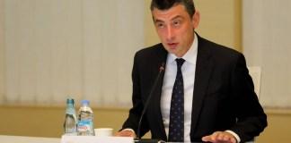 Gürcüstanın baş naziriGiorgi Qaxaria