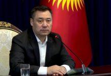 Qırğızıstan Prezidentinin səlahiyyətlərini icra edən Sadır Japarov