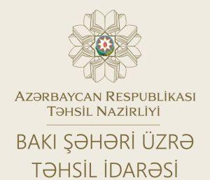 Bakı Şəhəri üzrə Təhsil İdarəsi