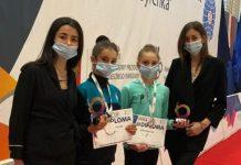 Azərbaycan gimnastları Polşada gümüş və bürünc medal qazanıblar