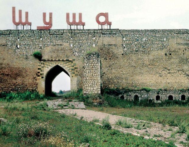 Şuşa şəhəri Azərbaycanın mədəniyyət paytaxtı elan edildi
