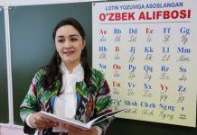 Özbəkistan 2023-cü ildən Latın qrafikasına keçəcək