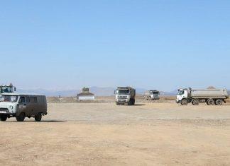 """Fuzuli Airport"" MMC"