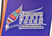 """Türküstanda """"İnvestisiya və turizm imkanları"""" adlı beynəlxalq media forum"""