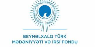 Beynəlxalq Türk Mədəniyyəti və İrsi Fondu